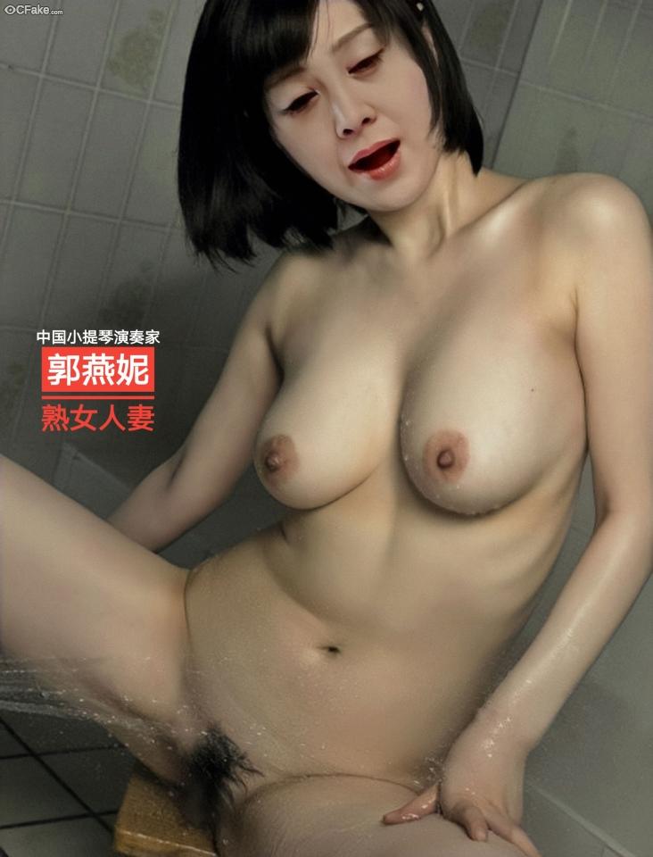 郭燕妮 裸體 143+ naked pics Guo Yanni Fake xxx