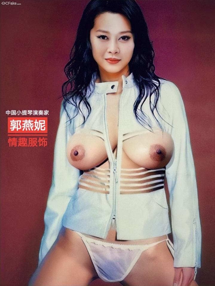 Guo naked